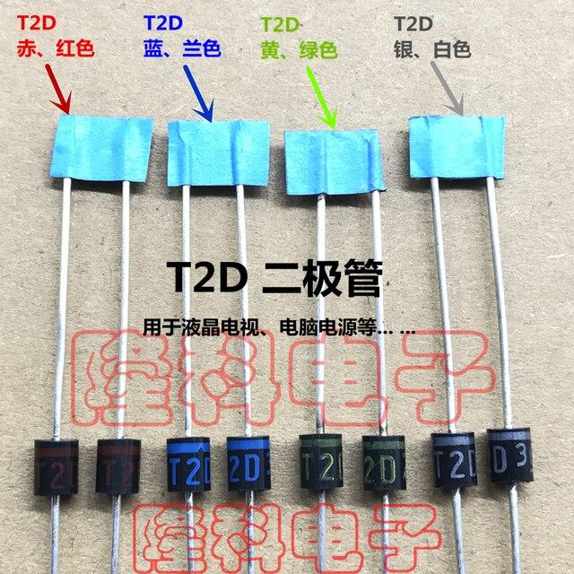 شحن سريع 10 قطعة/الوحدة T2D ديود اللون حلقة امدادات الطاقة