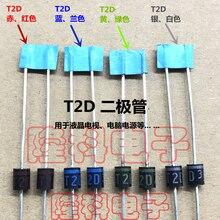 Trasporto veloce 10 pz/lotto alimentatore ad anello di colore a diodi T2D