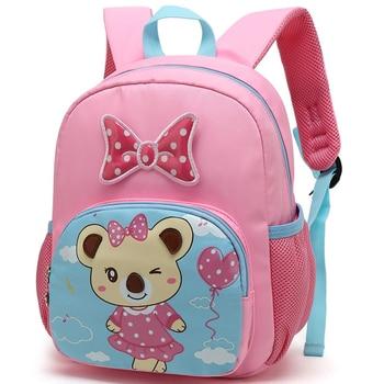 7a66d48b9c9b Product Offer. Мультфильм детский сад для маленьких мальчиков и девочек  рюкзак школьный Детский милый ...
