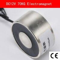 CE Certification IP54 DC 12V 12W 700N 70kg Electric Lifting Electro Magnet Electromagnet Solenoid Holding P59/34