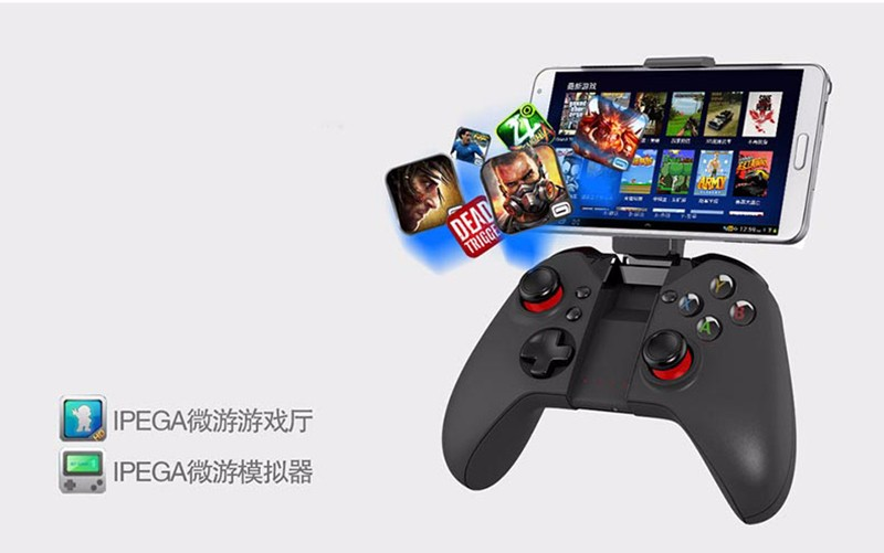 Bluetooth game controller-14
