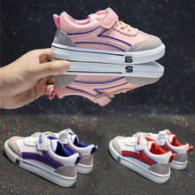 Children's sports shoes 2019 autumn new wild fashion breathable girls shoes soft bottom boy waterproof casual shoes lace