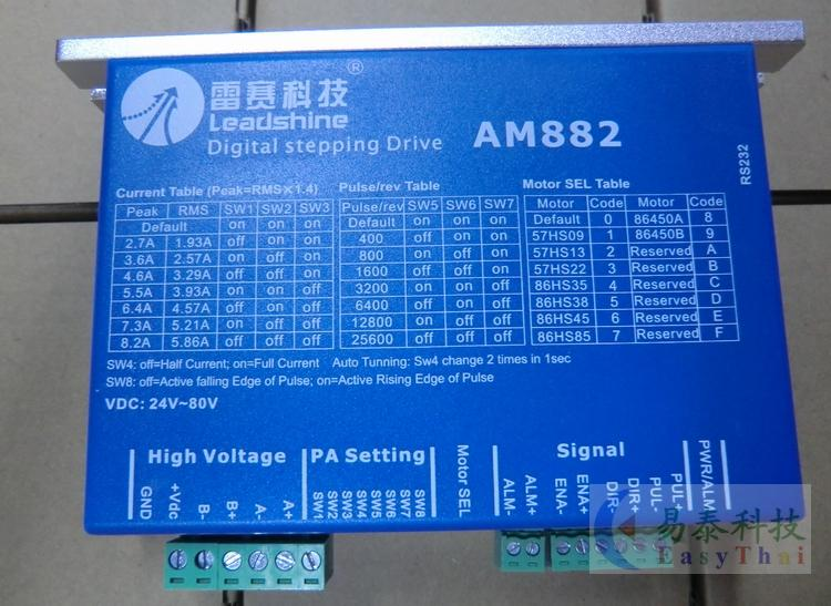 Free shipping Leadshine 2-phase High-precision stepper drive AM882 fit NEMA 23-34 mode motor work 36-80VDC out 1.0A-8.2A leadshine am882 stepper drive stepping motor driver 80v 8 2a with sensorless detection