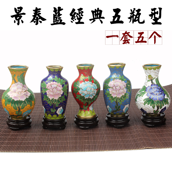 Ancient Chinese Handwork Christmas Gift Present Cloisonne Enamel craftwork Vase Home Office Decor