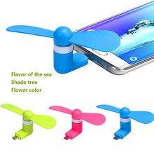 Removable Android Mini OTG 5Pin USB Fan Portable USB Phone Fan Socket OTG Dock for Samsung Xiaomi Android Phone USB Ventilador