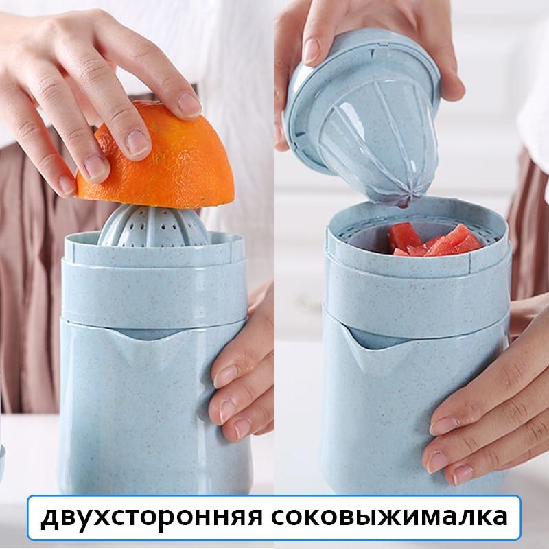 Seamoy Neue Hohe Qualität Manuelle Citrus Entsafter für Orange Lemon Fruit Squeezer 100% Original Saft Kind Gesundes Leben Trinkwasser