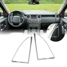 DWCX автомобиля стайлинг Хромированной Передней Двери Динамик Крышка Накладка для Land Rover LR3/LR4 Discovery 3/4