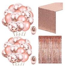 Розовое золото обеденный украшение свадебного стола Набор латексные шары скатерти дождь шторы день рождения