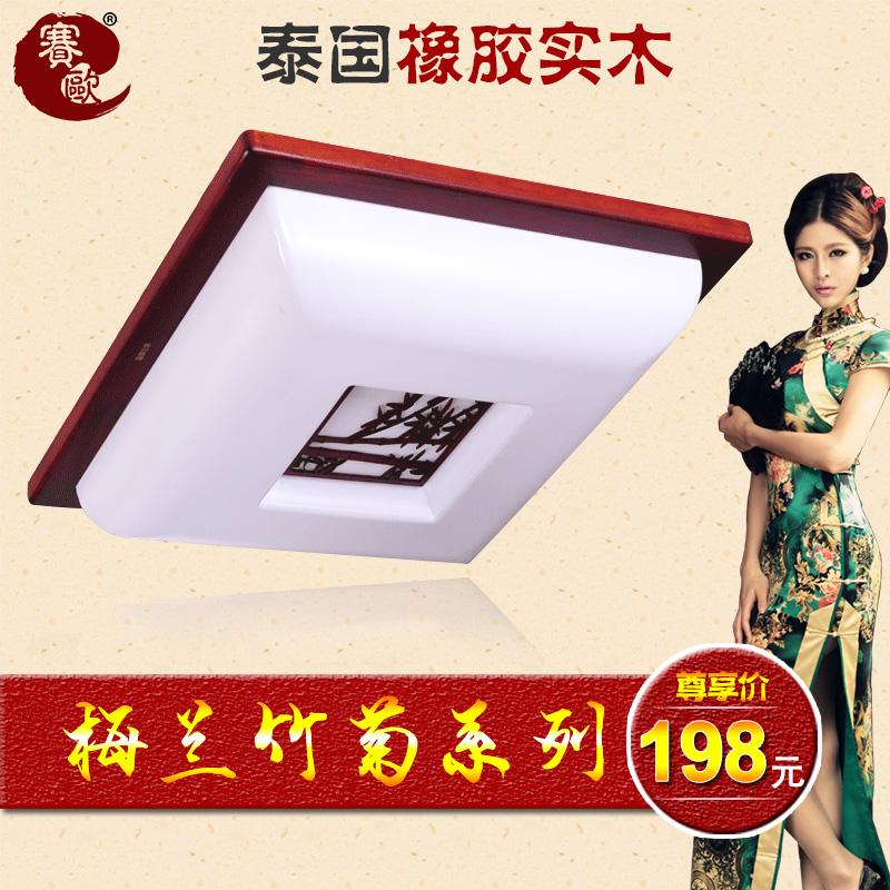 Chinese style lamps sail modern brief bedroom lights acrylic led lighting ceiling light tqk803