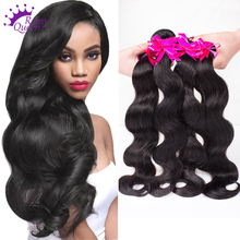 4 Bundles Peruvain Body Wave 7A Peruvian Virgin Hair 100g pc 100 Human Hair Extensions unprocessed