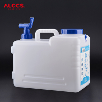 ALOCS 15L 4 Gallon BPA Free Water Carrier Water Storage Container Beverage Dispenser Hydration Bucket Picnic Hiking Camping