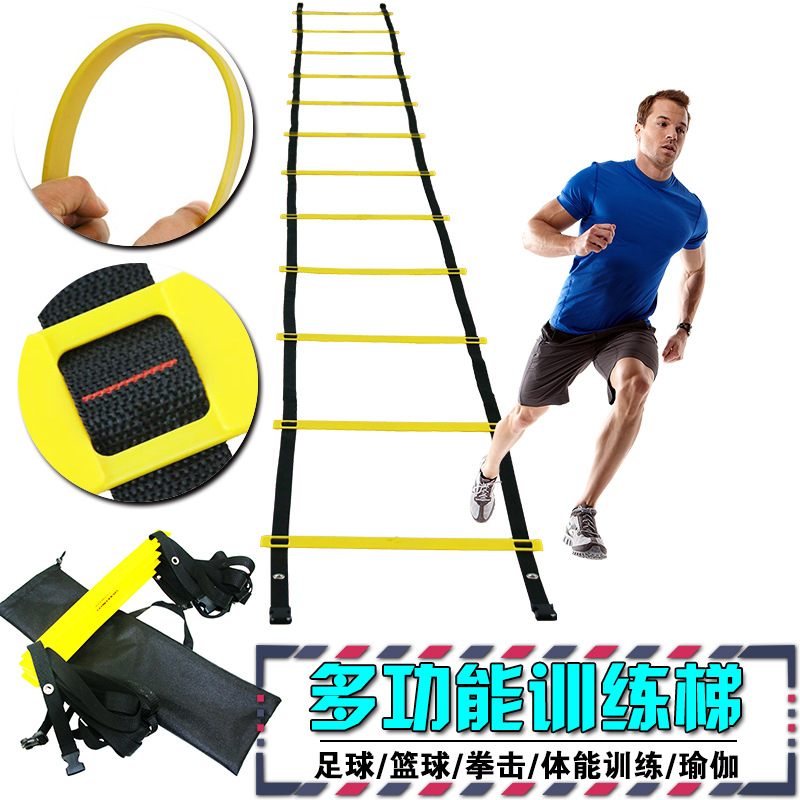 6 Meters 236 Inch 12 Rung Adjustable Footwork Agility Ladder For Soccer Speed Football Fitness Training Strength Coordination