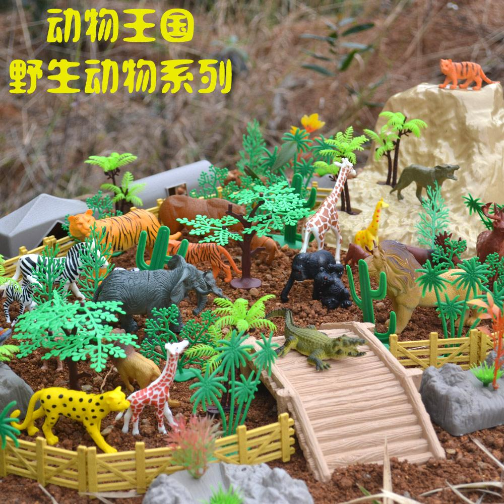 ФОТО 200pcs miniature accessories forest animal toy set wildlife model kits early childhood education educational play