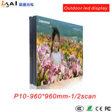 P10 Outdoor LED Display Display cabinet 960*960mm 1/2 scan LED display products стоимость