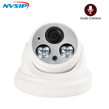 H.265 2.0MP 5MP Audio POE IP Camera Night Vision Indoor Dome camera ONVIF Motion Detection Xmeye IP Cam DC 12V 48V PoE Option