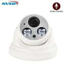 H.265 2.0MP 5MP аудио POE IP Камера Ночное видение купольную Камера ONVIF обнаружения движения xmeye IP Cam DC 12 В 48 В PoE вариант