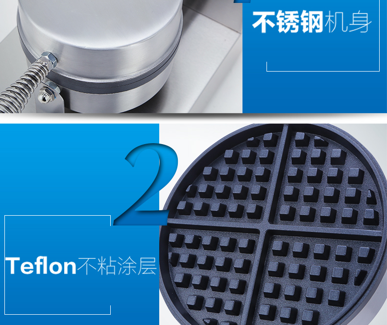 Waffle Oven Commercial Muffin Electric Baking Pan Waffle Machine Cake Machine Lattice Cake Machine Omelet Machine MG-730 15