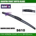 """Rainfun dedicado lâmina de limpeza do carro para honda civic gen. (12-14), dedicado 26 """"+ 22"""" brisas da lâmina do limpador automático, limpador de auto"""
