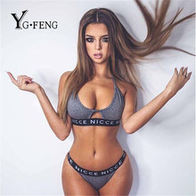 YGFENG Sexy Women Embroidery Bra Set Fashion Letter Printed Cross Straps Brief Sets Female Sporting Skinny Bra And Panty Set