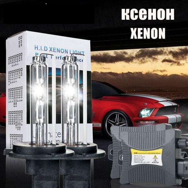 1 set Xenon H7 HID Kit 55W H1 H3 H4 H7 H8 H10 H11 881 H27 HB3 9005  HB4 9006 881 D2S Car light source xenon bulb H11