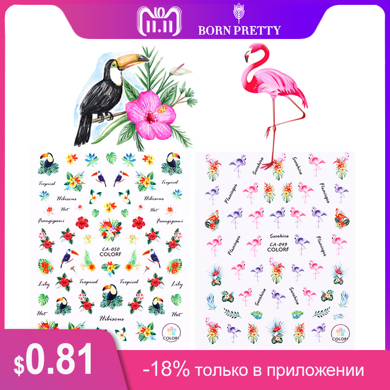 Flamingo Nail Stickers Animal Series Water Decal Ocean Cat Plant Pattern 3D Manicure Sticker Nail Art Decoration стоимость