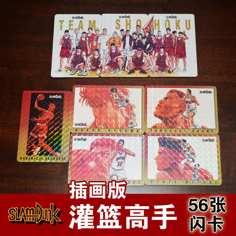 56pcs/set SLAM DUNK Toys Hobbies Hobby Collectibles Game Collection Anime Cards