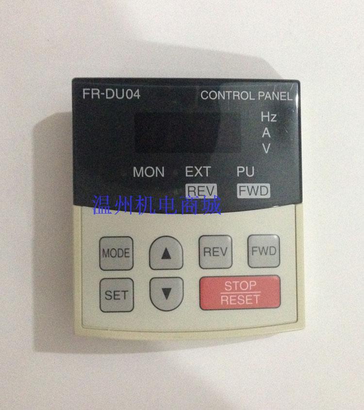 second hand used Inverter operation panel FR DU04