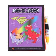 Fargerike Baby Kids Story Cloth Book Magic Water Drawing Cloth Toys Maleri for barn Tidlig utdannelse Toy Boy Girl Gift