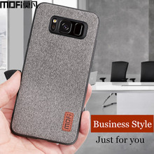 MOFi Silicone Edge Case for Samsung Galaxy S8 S8Plus