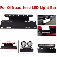 1pcs Front Bumper License Plate Mount Bracket For Offroad Jeep LED Light Led Working Light Bar