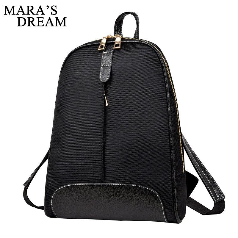 Mara's Dream 2018 Small Women Backpack Waterproof Nylon Fashion Patchwork Shoulder Back Bag Preppy Style Backpacks Teenage