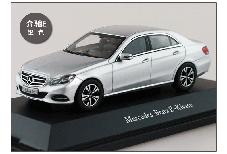 Compare prices on e class model online shopping buy low for Mercedes benz font download