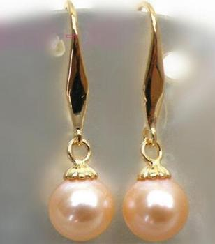 Freshwater Pearls Price | Wholesale Price  ^^^new 8-7MM AAA PERFECT South Sea Pink Pearl Earrings