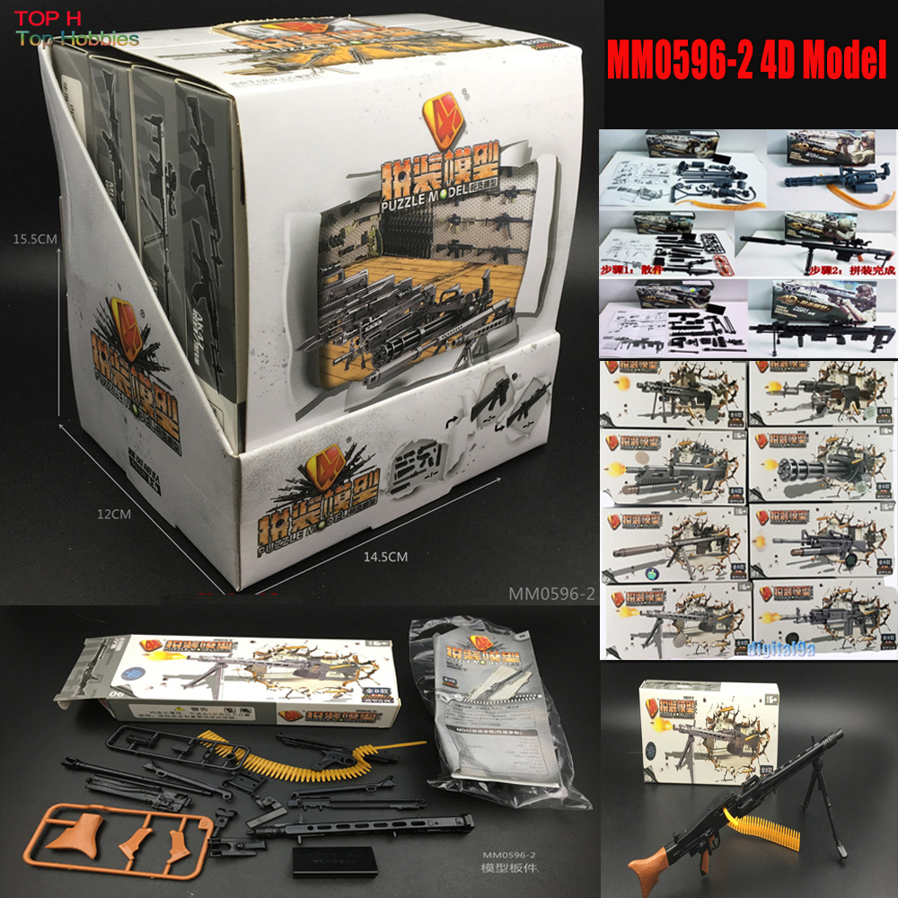 MM0596-2 4D Gun Model 1:6 Assembling Weapon Toys Ak47 M82 Machine Gun Mg42 M16 Rifle Submachine 8pcs/set Assembling Classic Toys 1 6 scale 4d assembling qsz92 pistol model gun weapon mode kids toys for 12 action figure accessories collectible gifts e