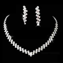 Women Necklace Earring Set Bridal Wedding Prom Jewelry Shiny Rhinestone Elegant stainless steel dubai jewellery sets for women(China)
