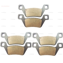 Brake Shoe Pads set for KYMCO MXU 550
