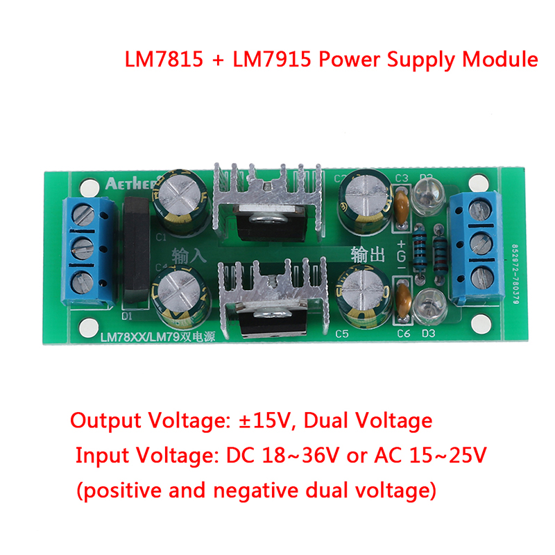 DC 18~35V LM7815 + LM7915 + - 15V Dual Voltage Regulator Rectifier Bridge Power Supply Module