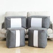 Yooap quilt non-woven storage bag home finishing travel clothing big duffel cloth box