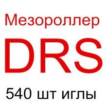 100% good quality 1pc anti-aging Rolo de micro agulhas wholesales5 4 0agulhas Mezoroller personal care massage roller tool