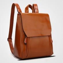 Колледж Дамы рюкзаки Новинка 2017 года поступления осень-зима студентов женская сумка рюкзак Горячие Стиль мода женская сумка B85 30