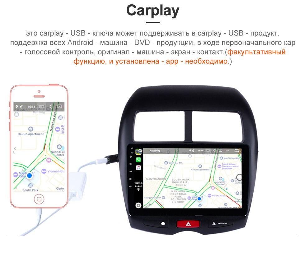 Seicane 10 1 U0026quot  Android 10 0 Car Gps Multimedia Radio Navi
