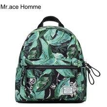 Зеленые Листья печати Мини Рюкзак Женщины Женский стиль Высший сорт портативный туристические рюкзаки в Корейском стиле брендовые качественные школьные сумки