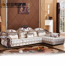 Luxury l shaped sectional living room furniutre Antique Europe design classical corner wooden carving fabric sofa sets 6258(China)