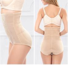 M-5XL Pluse Size High Waist Women Slimming Control Panties Body Shaper Butt Lift With Tummy Control Underwear Shapewear Briefs