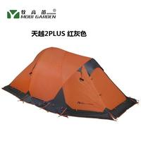 New style 2 person aluminum rod ultralight double layer four seasons waterproof camping tent with snow skirt