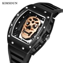 ファッショントノースケルトン腕時計メンズ中空防水頭蓋骨腕時計男性ギフトクォーツシリコーン腕時計メンズ時計 erkek kol saati