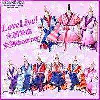 Love Live Sunshine Aqours Start dash!! Cosplay Theatrical Costumes Chika Takami Dreamer Uniforms Kurosawa Ruby Sakurauchi Riko