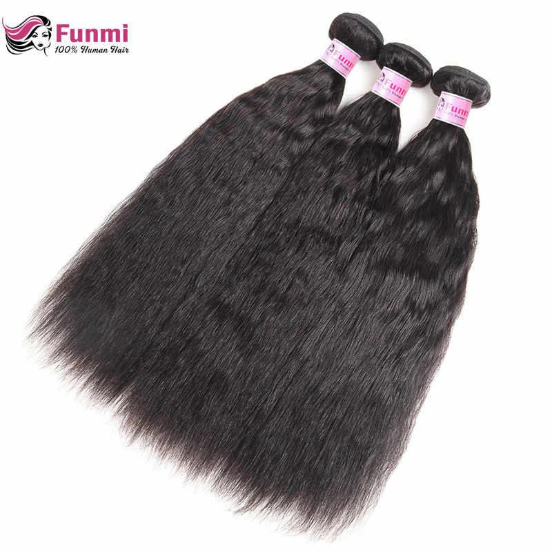 Funmi קינקי ישר שיער חבילות עם סגירה ברזילאי שיער Weave חבילות עם סגירת בתולה שיער טבעי חבילות עם סגירה