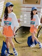 4e2b03095 Promoción de Kid Clothes for Girls 13 14 Years - Compra Kid Clothes ...