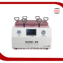 New Arrival OCA Vacuum Laminating Machine Refurbish Repair OCA Laminator LCD Lamination Machine for 15″ phone screens